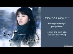 ▶ [Taeyeon (That Winter, The Wind Blows OST)] And One (Hangul/Romanized/English Sub) Lyrics - YouTube