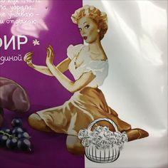 European Cookie Nose-Art Package Design Nose Art, Fencing, Package Design, World War Ii, Bakery, Disney Characters, Fictional Characters, Cookie, Shelf
