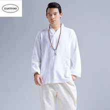 FREE Shipping Worldwide|    Innovative arriving White Linen Shirts Men Long Sleeve Kung Fu Shirt Autumn 2016 Chinese Style Tops Kimono Loose Casual Shirts Ethnic Hanfu now at a discounted price $US $36.37 with free shipping  you can easily find the following piece not to mention much more at our site      Grab it now at this website >> https://tshirtandjeans.store/products/white-linen-shirts-men-long-sleeve-kung-fu-shirt-autumn-2016-chinese-style-tops-kimono-loose-casual-shirts-ethnic-hanfu…