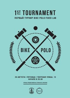 Bike Polo Tournament | http://orkacollective.com/index.php?/design/posters/