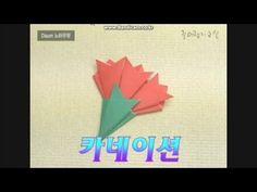 [패션디자인과]어버이날 카네이션 만들기!!