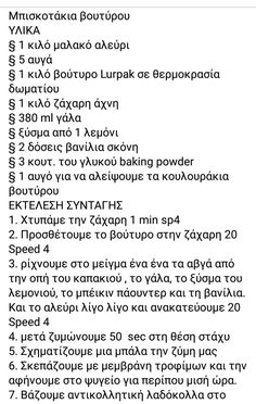Greek Meals, Greek Recipes, Math Equations, Baking, Bakken, Greek Food Recipes, Backen, Sweets, Greek Chicken Recipes