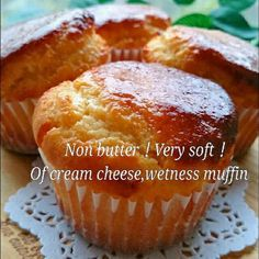 30分cook❤絶品チーズケーキ風❗クリチのデザートマフィン