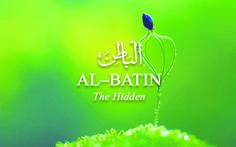Al-Batin - The Hidden