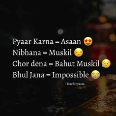 #Bhawna💫🌌💗 Secret Love Quotes, Love Quotes In Hindi, True Love Quotes, Girly Quotes, Best Quotes, Love Quetos, Love Thoughts, Urdu Words, Chor