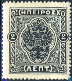 1914 Epirus - Moschopolis issue. Eagle Postage Stamps, Mythology, Greece, Eagle, Poster, Tapestry, History, Color, World