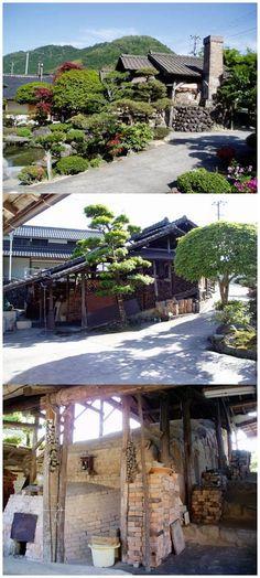 中井窯景観 鳥取県