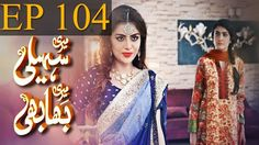 26 Best Hindi Tv Serials images in 2017   February, Dramas online