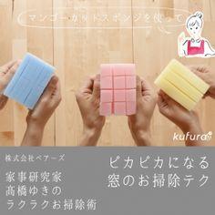 アイロンのかけ方「ワイシャツ」編!家事のプロ・ベアーズ流Lesson | kufura(クフラ)小学館公式 Cube, Soap, Bar Soap, Soaps