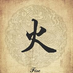 Chinese character tattoo--Fire
