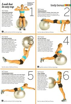 Arms workout. I need one of these balls.