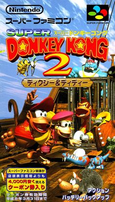 21/11/1995. Rareware realizaba para Nintendo Super Donkey Kong 2: Dixie & Diddy, la secuela de la excelente obra de los hermanos Stamper. Nuevamente gráficos renderizados, inmejorable jugabilidad, cientos de niveles, secretos y la alucinante música de David Wise. Quizás el mejor Donkey Kong Country de toda la saga.