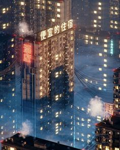 #high #rise #cinema #c4d #cinema4d #render #octanerender #photoshop #daily #3d #graphics #graphic #design #abstract #art #surreal #hotel #apartment #building #china #scifi #future #realistic #retro #city #sunset