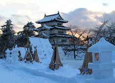 Snow Lantern Festival of Hirosaki