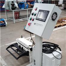 De Rolamento Da Placa CNC Máquina De Rolamento #industrialdesign #industrialmachinery #sheetmetalworkers #precisionmetalworking #sheetmetalstamping #mechanicalengineer #engineeringindustries #electricandelectronics