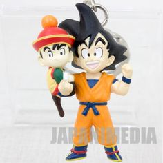 Dragon Ball Z Gokou + Gohan Figure Key Chain JAPAN ANIME MANGA