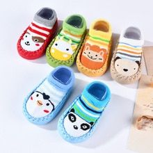 Buy Baby Shoes Socks Children Infant Cartoon Socks Baby Gift Kids Indoor Floor Socks Leather Sole Non-Slip Thick Towel Socks at www.babyliscious.com! Free shipping to 185 countries. 21 days money back guarantee. Baby Tutu, Baby Girl Romper, Sock Animals, Baby Animals, Sock Shoes, Baby Shoes, Boys Socks, Baby Shoe Sizes, Baby Girl Princess