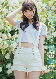 nanase nishino like Asian Cute, Cute Asian Girls, Cute Girls, Japanese Beauty, Asian Beauty, Cute Japanese Girl, Idol, Japan Girl, Asia Girl