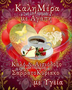 Breakfast, Greek, Food, Morning Coffee, Essen, Meals, Greece, Yemek, Eten