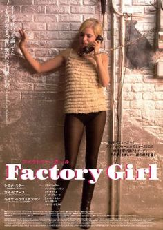 factory girl with lovely sienna miller