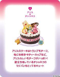 Re-Ment Disney Deco Cake #5 Alice & Cheshire Neko
