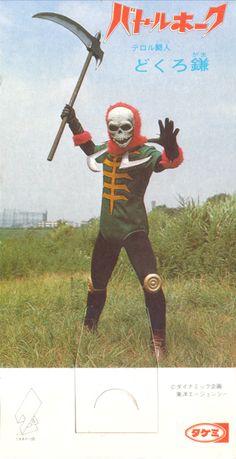 The Grim Reaper of Tokusatsu