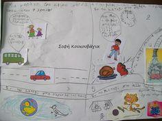 The Wise Owl: Ένα διασκεδαστικό παιχνίδι δημιουργικής γραφής