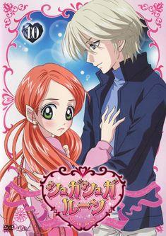 Sugar Sugar Rune - Chocola x Pierre (Moyoko Anno) Manga Anime Girl, Manga Art, Anime Art, Serie Manga, I Love Anime, Sugar Sugar, Vanilla Sugar, Anime Characters, Anime Films