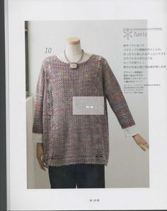#ClippedOnIssuu from Let's knit series nv80517 sp kr