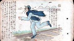 http://www.geocities.co.jp/HeartLand-Gaien/4443/_geo_contents_/kanoya4.jpg