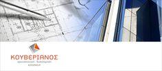 e-design - kouverianos