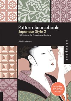 PATTERN SOURCEBOOK Japanese Style 2