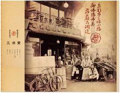 "http://www.kyoto-sanpodo.com  【三法堂 様】 京都で 約150年の歴史のある 各宗総大本山御用達仏具商 三法堂様。  "" 本物のクラシックは 絶えず新鮮であり続ける "" というコンセプトをもとに、ウェブサイトを制作致しました。"