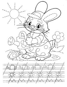 images attach d 1 131 343 Kindergarten Math Worksheets, Tracing Worksheets, Color Activities, Writing Activities, Preschool Coloring Pages, Learn Russian, Pre Writing, Elementary Music, Educational Games