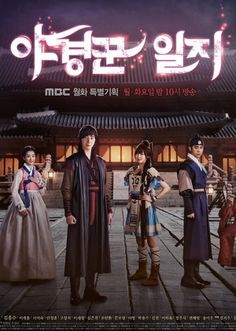 Night Watchman's Journal - I like this one. Watched it due to Jung Il Woo, since he is one of my first favorites. Enjoyed watching U-Know Yun Ho, as well.