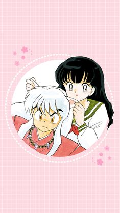 やれやれだぜ ♡ — Inuyasha/Kagome phone wallpapers for my. Wallpaper Tumblr Lockscreen, Cute Anime Wallpaper, Cartoon Wallpaper, Kagome And Inuyasha, Kagome Higurashi, Animes Wallpapers, Cute Wallpapers, Iphone Wallpapers, Anime Cover Photo