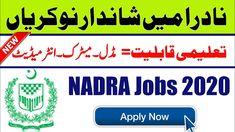 Company Job, Company Address, Job Portal, Jobs In Pakistan, Last Date, New Job, Encouragement, How To Apply