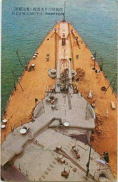 "Imperial Japanese Navy Battleship ""Mutsu"" Post Card 戦艦 陸奥"