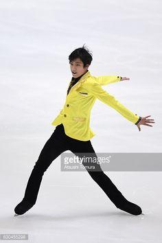 ニュース写真 : Sena Miyake of Japan competes in the Men short...