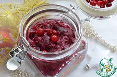 """Клюквенно-луковый мармелад - кулинарный рецепт...Ингредиенты для """"Клюквенно-луковый мармелад"""": Лук красный — 1 кг Клюква (замороженная) — 1 стак. Вино десертное («Изабелла») — 1 стак. Мед — 4 ст. л. Бальзамик — 2 ч. л. Соль — 0.5 ч. л. Лимон — 1 шт"""