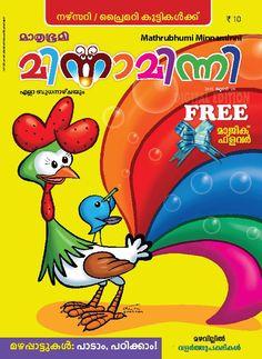 Champak gujarati comics