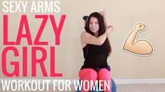 Do you feel unmotivated? Do you know you should workout but just don't want to? If so, you are going to LOVE this lazy girl workout from Christina Carlyle.