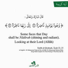 Islamic Prayer, Islamic Teachings, Islamic Quotes, Quran Verses, Quran Quotes, Qoutes, Good Morning People, Beautiful Names Of Allah, Noble Quran