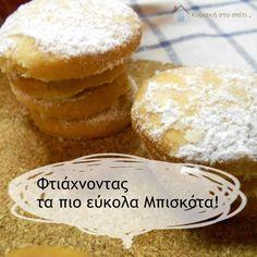 The easiest 3 ingredients cookies! 3 Ingredient Cookies, Greek Recipes, Cupcake Cookies, 3 Ingredients, Food To Make, Cake Recipes, Biscuits, Easy Meals, Food And Drink
