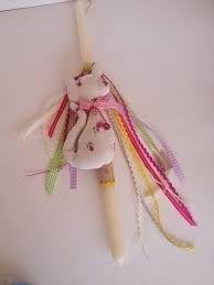 Αποτέλεσμα εικόνας για πασχαλινες λαμπαδες χειροποιητες Xmas, Christmas Ornaments, Easter Crafts, Diy For Kids, Easter Candle, Candles, Amelie, Holiday Decor, Diy Ideas