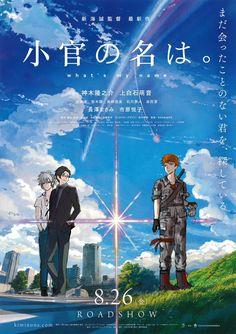 Fan account for English Hypnosis Mic translations. Hot Anime Guys, Cute Anime Boy, Short Comics, Rap Battle, Boy Art, My Favorite Image, Character Design References, Otaku Anime, Animation