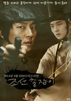 Poster for Lee Jun Ki's new drama Joseon Gunman. Eee!