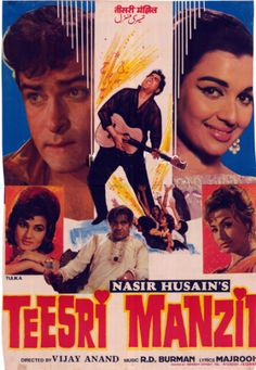Old Bollywood Movies, Bollywood Posters, Vintage Bollywood, Bollywood Cinema, Cinema Posters, Film Posters, Old Movies, Vintage Movies, Iconic Movies