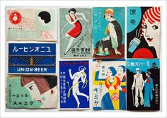 Mike Lynch Cartoons: 1920s Japanese Matchbox Labels