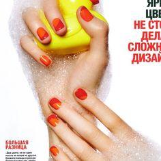 紅色,是美甲師心目中最顯白的指甲色選,也是女性展現指尖魅力的絕佳選擇。還停留在紅色美甲太成熟、有點老氣的刻板印象嗎?iStyle編輯為你找出簡單就能達成的紅色美甲公式,同時提供你50個紅色指彩設計,趕緊拿出手邊最顯白的紅色指甲油,為指尖增添時髦氣息吧!